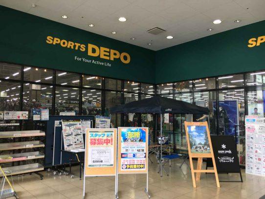 キャンプ用品店デビュー?!スポーツDEPOに行ってきた。