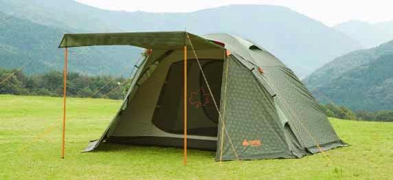Logos tent