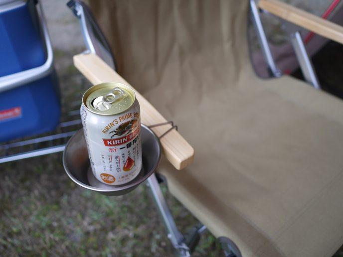 チタンシェラカップを、スノーピークのローチェアでドリンクホルダー代わりに使う?!