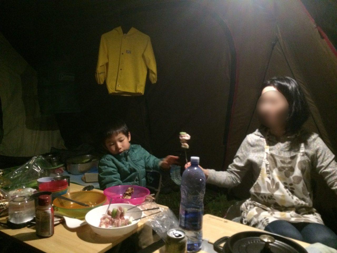 842moz
